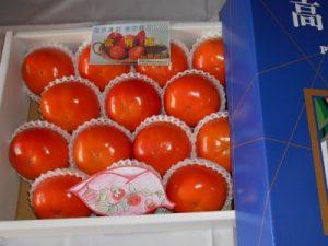 太陽の光をたっぷり浴びた松岡農園の富有柿(14個、2Lサイズ)