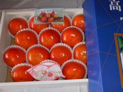 太陽の光をたっぷり浴びた松岡農園の富有柿(14個、2Lサイズ) イメージ