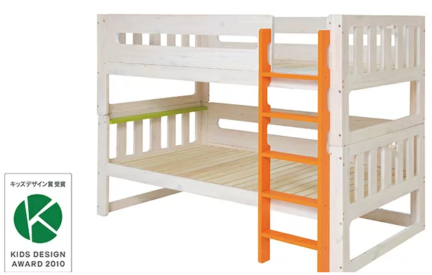 E-ko 2段ベッド  イメージ