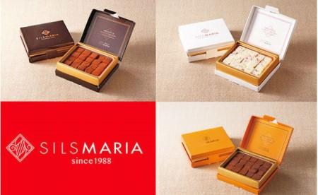 生チョコレート3種詰め合わせ イメージ