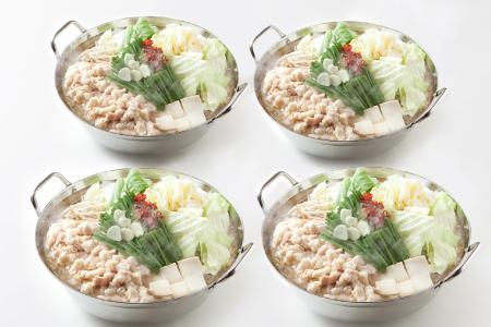 「塩モツ鍋セット」 10人前 イメージ