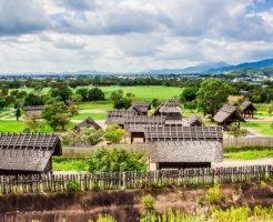 佐賀県吉野ヶ里町のふるさと納税のご紹介