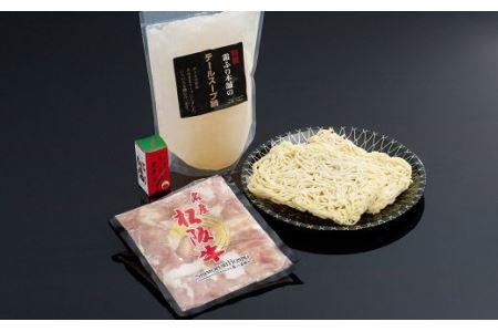 テールスープで松阪牛もつ鍋セット イメージ