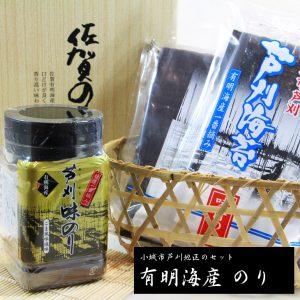 佐賀芦刈海苔(板のり付)セット 寄付金額15,000円