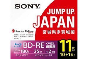 ソニービデオ用ブルーレイディスク 1層(25GB)11枚パック