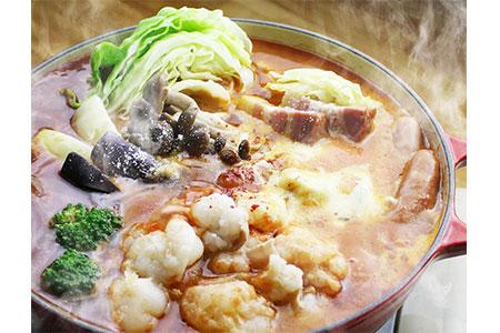 国産牛 上ホルモン チーズとトマトのローマ風もつ鍋(2~3人前) イメージ
