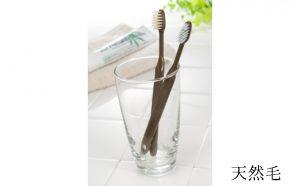竹の歯ブラシ【天然毛 】6本セット 【雑貨・日用品・消耗品・ハブラシ・詰め合わせ】