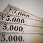 【2019年最新版】ふるさと納税でもらえる「30万円」の返礼品まとめ!
