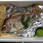 ふるさと納税 佐賀県玄海町「鯛の炭火焼き」口コミレビュー!味は最高でした!