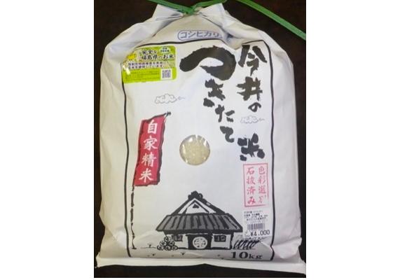 大玉村産コシヒカリ 10kg