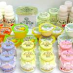 ふるさと納税 宮崎県都城市 A-1602_高千穂牧場乳製品詰め合わせ