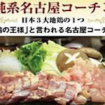 ふるさと納税 愛知県小牧市 名古屋コーチンひきずりセット、名古屋コーチン卵とカステラセット
