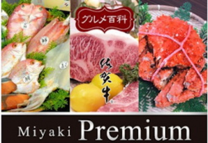 furunavi_miyaki2