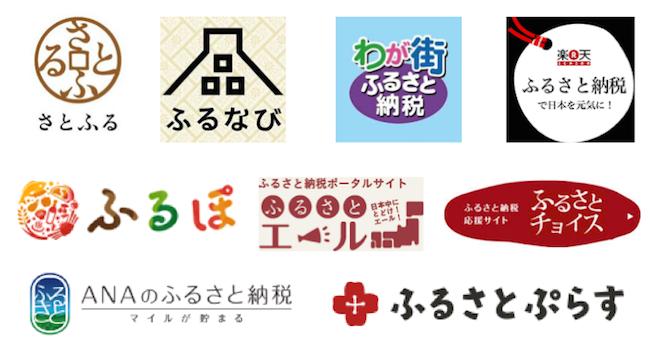 site_hikaku