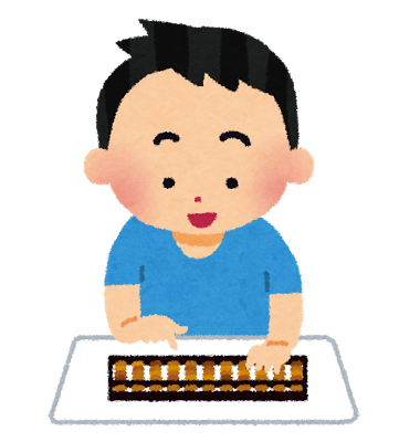 gendo-koujyo