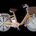 福岡久留米市にふるさと納税して電気自転車を貰った口コミ!