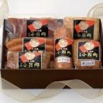 熊本県阿蘇郡小国町へのふるさと納税でハム・ソーセージを貰った口コミ