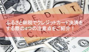 furu-credit-card
