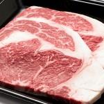 北海道上士幌町へのふるさと納税で十勝ハーブ牛ロースステーキをゲット!