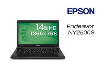 1−1.14型ノートPC「NY2500S」