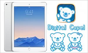 4−2.iPad Air2 64GB シルバー