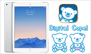 4−2.iPad Air2 64GB シルバー