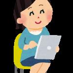 【総まとめ!】パソコン(PC)・タブレットをふるさと納税でゲット!